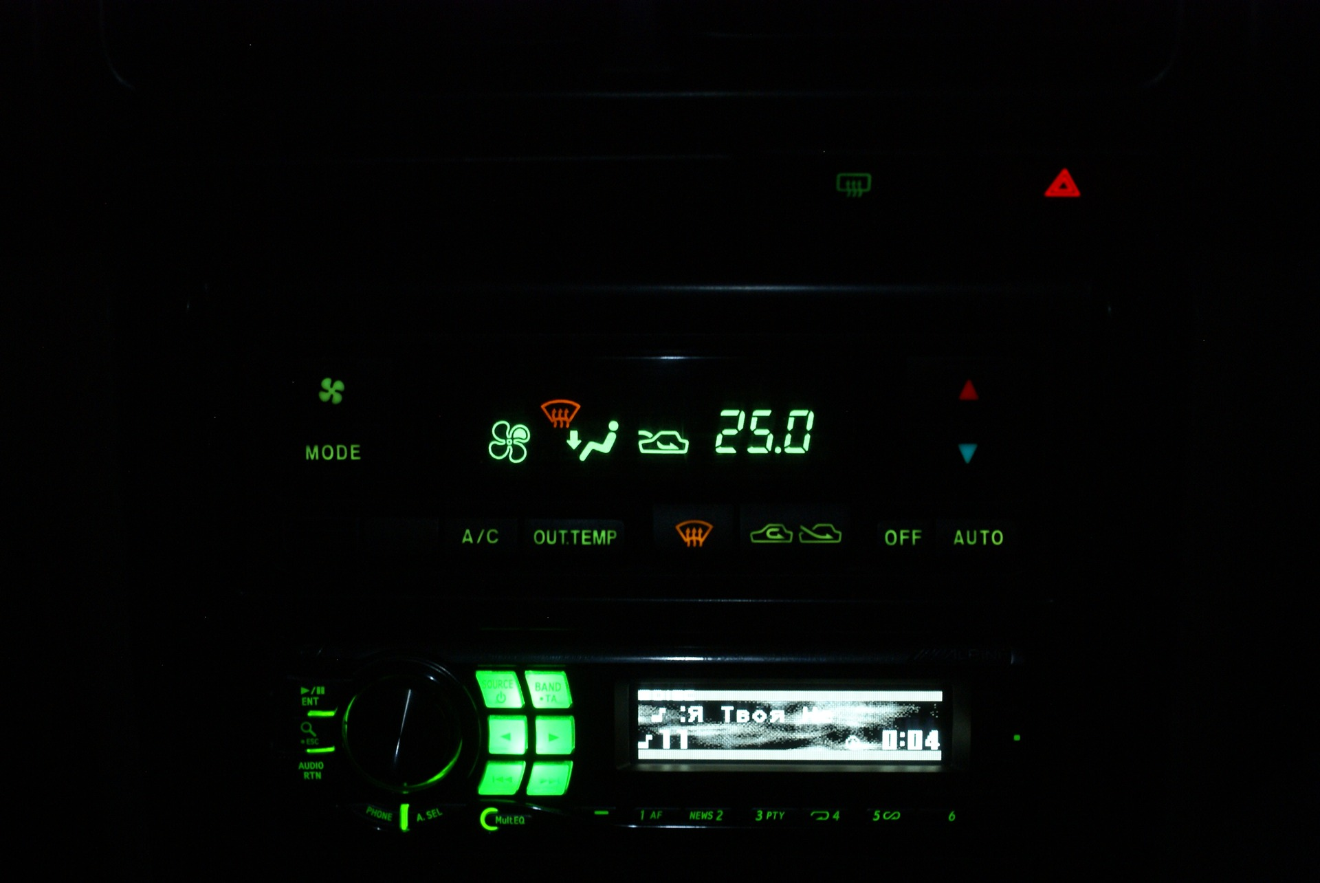 Головное устройство Alpine CDA-9887R - 003