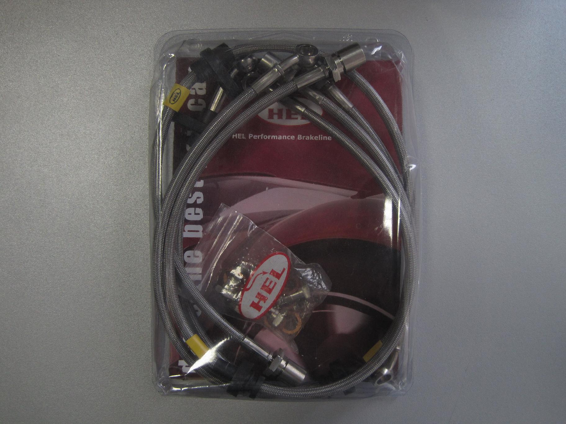 Тормозные армированные шланги HEL - 001