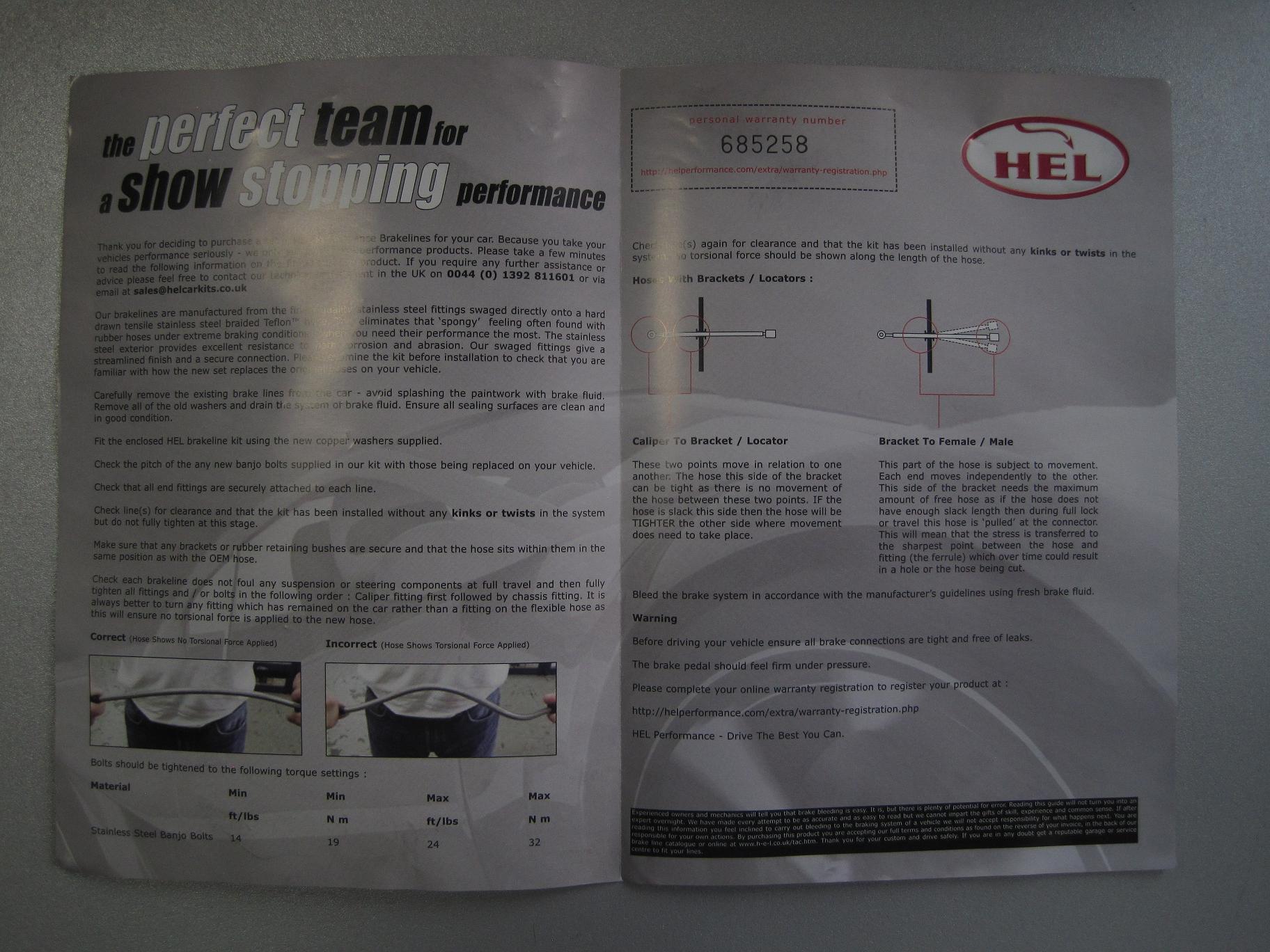 Тормозные армированные шланги HEL - 003