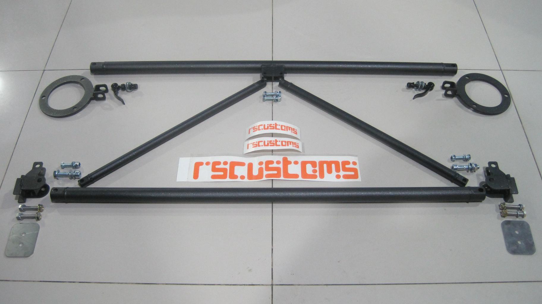 Распорка задняя 5ти точечная rscustoms - 002